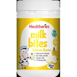 Healtheries 贺寿利奶片 香蕉味 50片