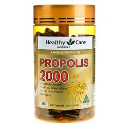 Healthy Care 黑蜂胶软胶囊 2000mg 200粒