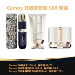 Cemoy 升级款套装 $88 包邮(5G神金水+洗面奶100ml+面霜50ml)