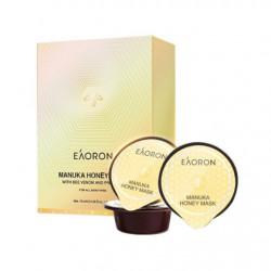 【买一送一】Eaoron 蜂胶面膜 保湿滋养修护收缩毛孔 精致活肤面膜  * 2盒