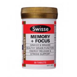Swisse 银杏叶精华 补脑增强记忆力集中注意力 50 tabs