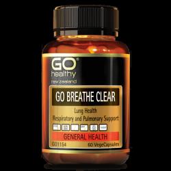 Go Healthy 高之源 清肺胶囊 雾霾顺畅呼吸 60粒