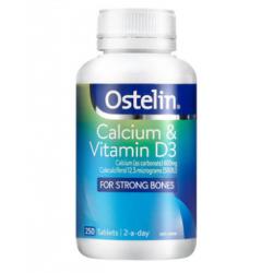 Ostelin 成人款VD+钙 250片