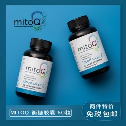 MitoQ 血糖平衡/降糖灵/衡糖胶囊 60粒*2件