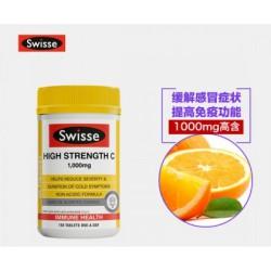 Swisse 高浓度维生素VC 1000mg 150片
